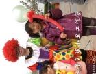 梅子气球小丑工作室