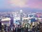 2018年香港利得税如何豁免