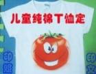 泰安广告衫文化衫泰安学校班服衣服印子印花什么都可以