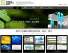 北京网站建设,北京商城制作,北京小程序开发