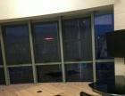 永星国际商务中心 写字楼 47平米