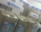 美菱冰箱 冰柜 洗衣机 长虹电视批发价出售