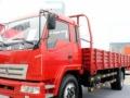货车出租4.2米6.8米9.6米13米17米-拉货