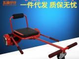 卡丁车 电动滑板车迷你广场儿童漂移车扭扭