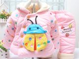 童装分销秋冬季婴幼儿棉衣套装婴儿宝宝棉服外出服0-1-2岁CY3