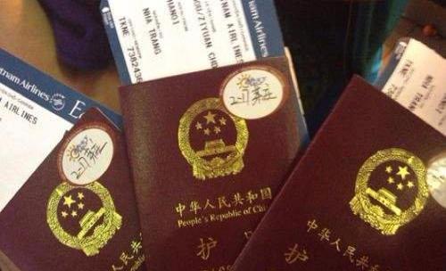 办理韩国资质不够的汉族少数民族签证