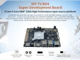 视壮科技VS-RK3288开发板方案定制