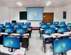 西安室内设计培训机构西安CAD培训班 交大热工电脑培训学校