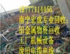 南宁废旧电池回收中心,江南废旧UPS电池回收公司
