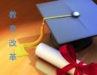 国家开放大学是什么学校?电大文凭怎么样?