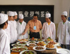 中式烹调师厨师