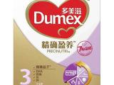 欧洲全进口奶源新包装Dumex多美滋精确盈养3段幼儿配方奶粉40