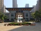 南通 海安奥体新城尚府 可靠吗? 3室 2厅 81平米 出售
