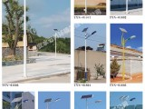 陕西太阳能路灯价格全套多少钱品牌太阳能路灯批发价格供应
