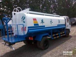 二手洒水车二手洒水罐4吨8吨20吨运水车