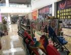 开平周边 水口镇长安西路珠影星光城 百货超市 摊位柜台