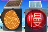 太阳能交通爆闪灯道路LED施工灯四灯双面警示灯