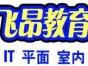 杭州较好的cad培训班