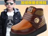 2014时尚童鞋冬季新款儿童皮鞋男童短靴加绒棉鞋宝宝保暖棉皮鞋潮