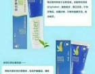 威海乳山市安利产品牙膏销售服务电话乳山市安利专柜详细位置