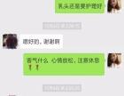 杭州全市催乳通乳师排残奶乳房胀痛回奶24h上门服务