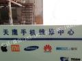 手机柜台厂家直销 三星小米华为展示柜台 苹果手机维修台定做