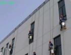 厦门高空作业、蜘蛛人、外墙安装,外墙粉刷、外墙涂料
