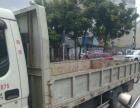 福州专业【中小型搬家】长短途搬迁拉货 零散货物运输