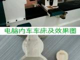 兴隆定制制作木质乐器设备掏红木葫芦内壁吕县