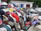 杭州大量高价上门回收衣服 皮包 鞋子旧手机等库存服装