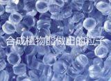 昆山伊格特环保增塑剂