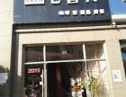 七音符咖啡屋