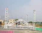 供应铝桁架展位、铝桁架特装展位、四管桁架展