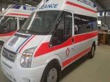 苏州长途救护车出租苏州救护车出租公司