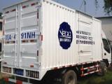 成都4.2米箱式貨車廣告涂裝