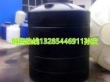 三元1000升PE塑料桶1吨化工储罐1立方防腐防酸水箱