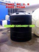 塑料桶厂家1500升PE塑料桶1.5吨塑料储罐1.5立方水箱