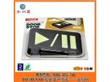 PVC包装盒图片种类齐全,优质的吸塑托盘供应厂家