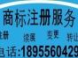 安庆食品公司怎么注册,企业代帐,尽在安庆华诚