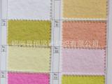 2014新款针织圈圈呢 阿玛呢 秋冬大衣 高档面料 厂家现货
