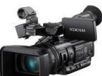 PMW-EX260索尼高清存储卡摄像机