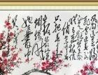 伟人征程红色诗词书画颂真迹典藏