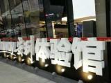 北京市安利配资 哪里有卖北京市安利专卖店送货电话是多少
