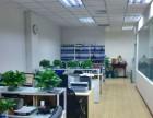 东三环30-400平米办公室(直租无中介费)