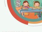 学好沙盘作文就是语文基础知识的综合运用淄博教育加盟电话