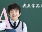 武汉江汉小学补习,小学基础薄弱学员定制课程补习