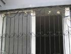 太原中信:诚揽防盗门 防护栏 塑钢门窗、不锈钢扶手
