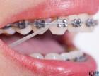 合肥口腔做牙齿矫正医院