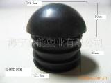 厂家直销供应塑料堵头内塞胶塞胶堵脚垫管塞(图)