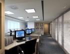恒隆商务楼347 电梯口百万豪装全新设备免费用急租